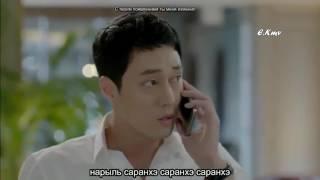 Gambar cover KARAOKE  рус саб Kim Tae Woo 김태우, Ben 벤   Darling U   Oh My Venus 오 마이 비너스 OST