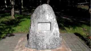 Памятный камень старожилам села Щеглово