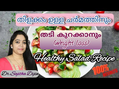 Healthy Salad for