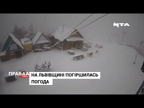 Сніг з дощем і вітер за компанію: львівська погода не перестає дивувати
