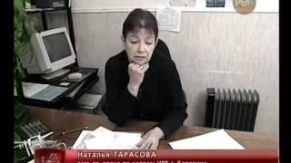 Детективные Истории - Фальшивые Корочки(, 2014-11-21T20:44:05.000Z)