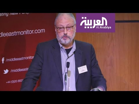 تقارب كبير بين روايتي الرياض وأنقرة لتفاصيل مقتل خاشقجي  - نشر قبل 2 ساعة