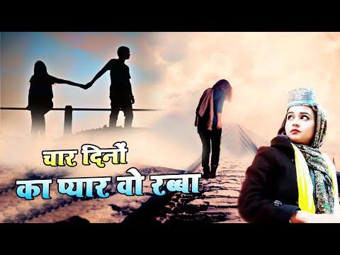 नेहा नाज़ ने अकेले बैठे बैठे ऐसे क़व्वाली गयी की दिल को छू जाये || Neha Naaz Live || Direct Dil Se