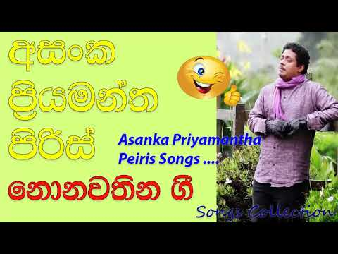 Asanka Priyamantha Peiris Songs 2018 Nonstop Hits Live Songs Collection