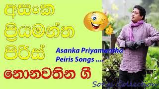 asanka-priyamantha-peiris-songs-2018-nonstop-hits-live-songs-collection
