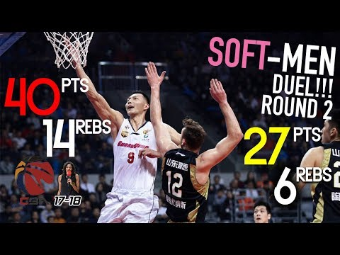 易建联 (Yi Jianlian) 40 Pts vs Donatas Motiejūnas 27 Pts Full Duel Highlights (21.01.18)