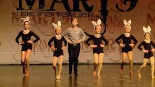 Спортивные бальные танцы, Хореограф Артем Старков, школа танцев МАРТЭ
