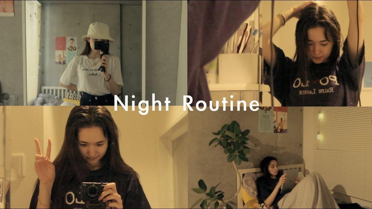 【Night Routine】会社後のナイトルーティン(新卒1年目)/スキンケア紹介