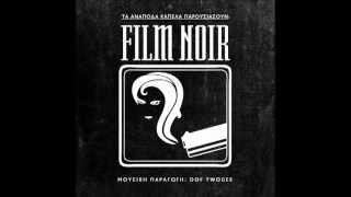 Film Noir - Ο κυρ Γιαννης (Ασαρκος) + Στιχοι (Lyrics)