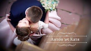 Екатерина и Антон Кириченко, Фотограф Видеооператор на свадьбу Курган