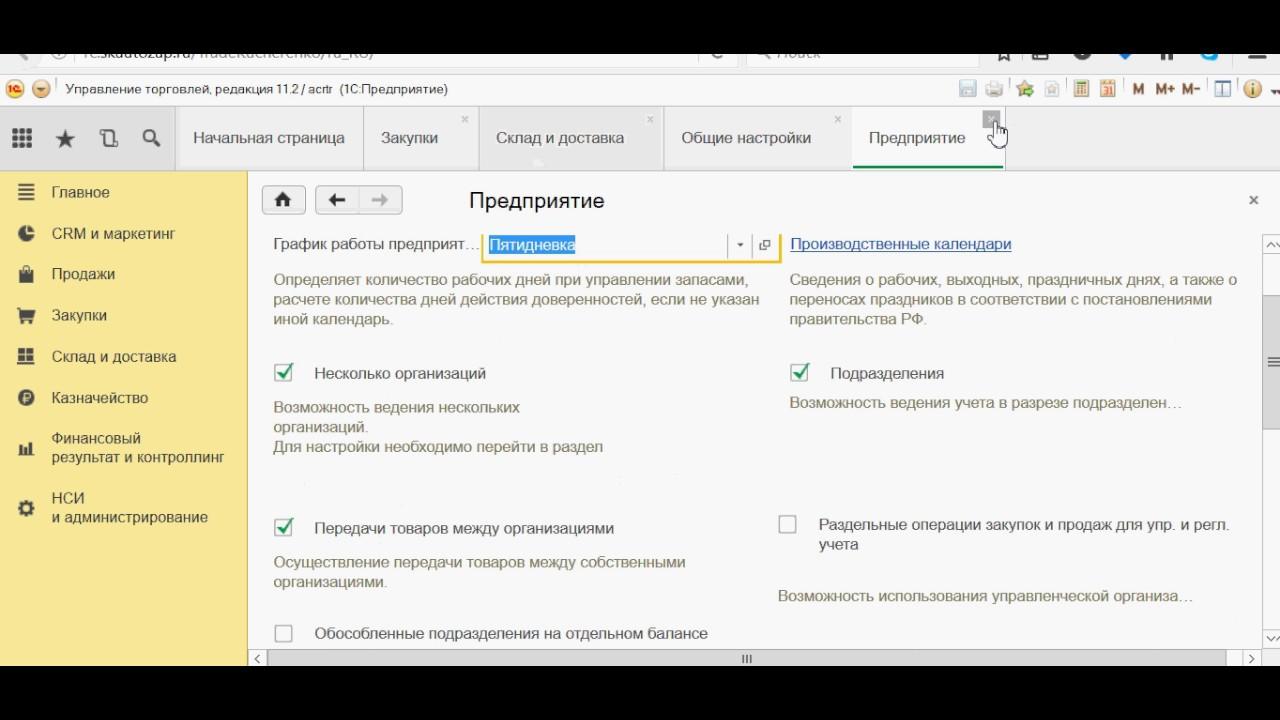 Новый скрипт интернет магазин аккаунтов! RayRent - YouTube