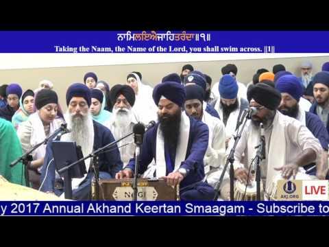 071 Toronto July 2017 Friday AM - Bhai Nanak Singh Jee UK