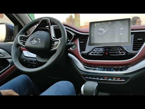 Download خاصية الركن الذاتي للسيارة ساوايست dx7 2022