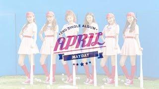 에이프릴(APRIL) - MAYDAY 무대 교차편집(Stage Mix)