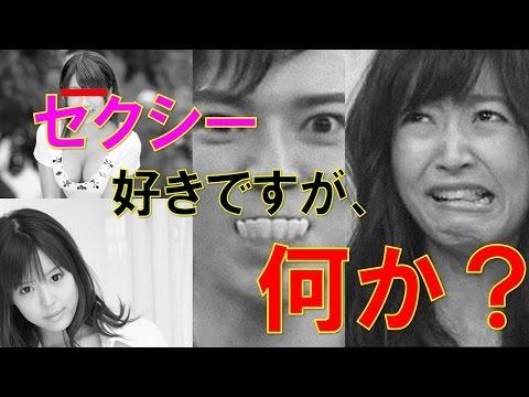 【驚愕】嵐松本潤3股疑惑!またもAV女優!?ただのAVマニアじゃねーかw井上真央と葵つかさじゃ物足りないのかw