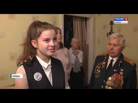 Вести-Томск, выпуск 20:40 от 24.01.2020
