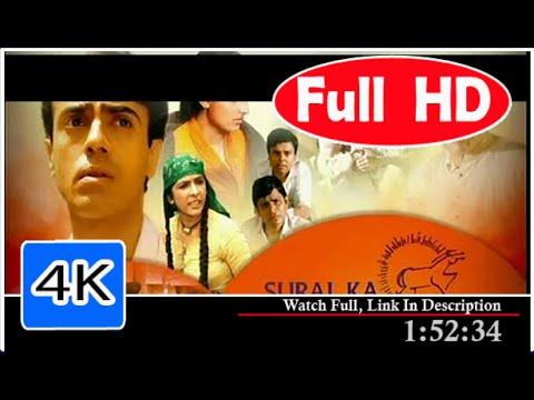 suraj ka satvan ghoda full movie free