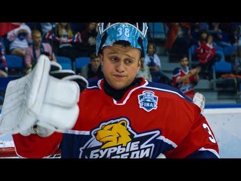 Что ждет «Медведей» в новом сезоне?   Молодежка Лёд и пламя