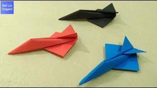 Easy Origami Airplane Tutorial 3 簡單摺紙飛機教學3 Avión de papel fácil 3 #简单折紙飞机 3 折り紙-飛行機 3