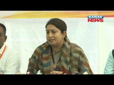 Smriti Irani Press Meet On BJP Women's Wing National Convention In Gujarat