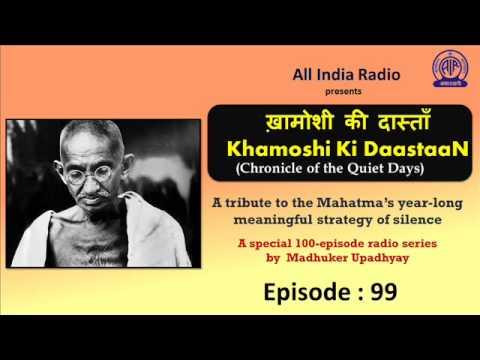 Khamoshi Ki DaastaaN (Chronicle of the Quiet Days) : Episode – 99