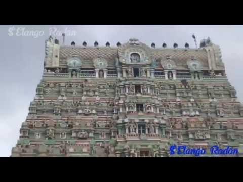 Tirunelveli song Bharani Bharani Paadi varum Thaamira Bharani
