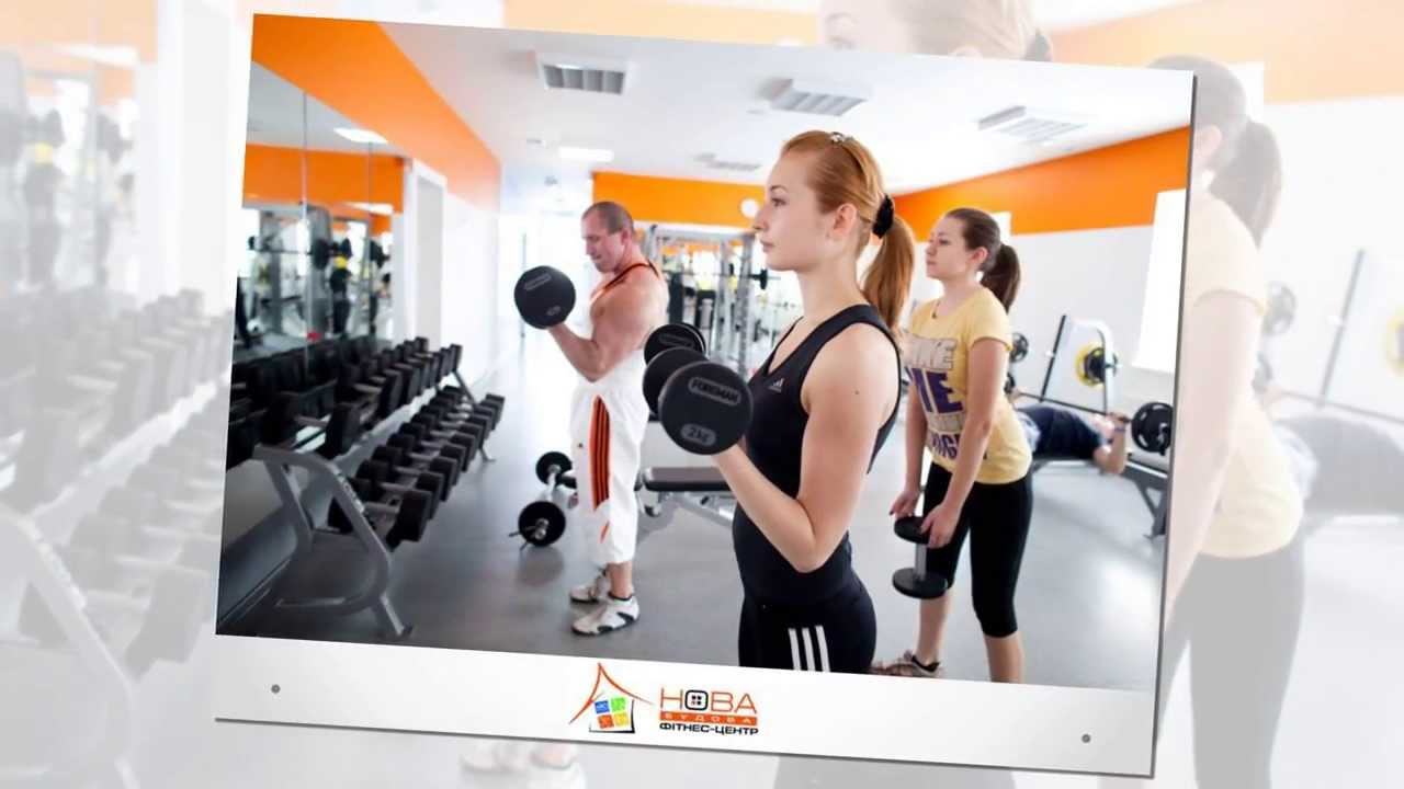 Скрытая камера в фитнес-центре