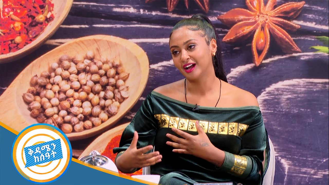 Ethiopian TV Show/Series