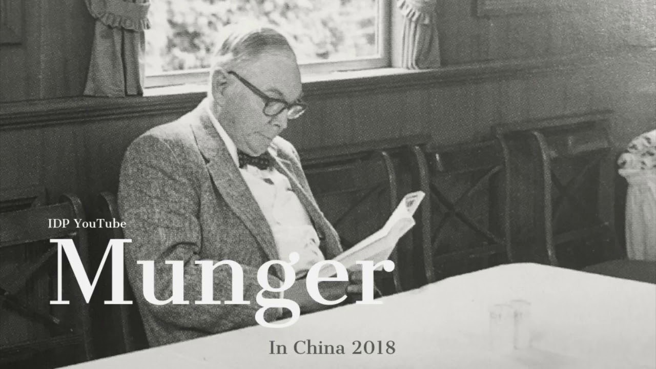 Charlie Munger Interview, China, 2018