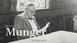 Charlie Munger Interview, China, 2018