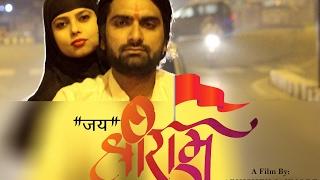 JAI SHRI RAM - the Short Film (HINDI)    जय श्री राम - फ़िल्म ( हिंदी )