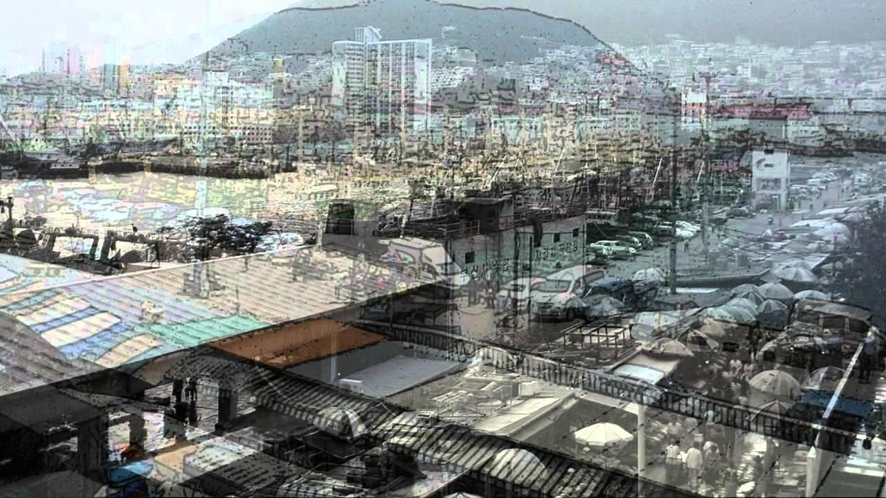 へ 帰れ 港 釜山