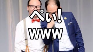 関連動画 M-1トレンディエンジェル優勝!放送終了後に直撃!ありが頭皮...