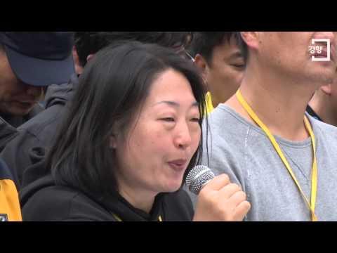 """[경향신문]세월호 희생자 피해자 가족 """"죽을 각오요? 이미 죽었습니다"""""""