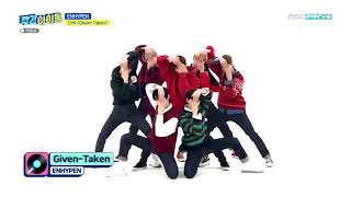 Download ENHYPEN 'GIVEN TAKEN' PERFORMANCE AT WEEKLY IDOL