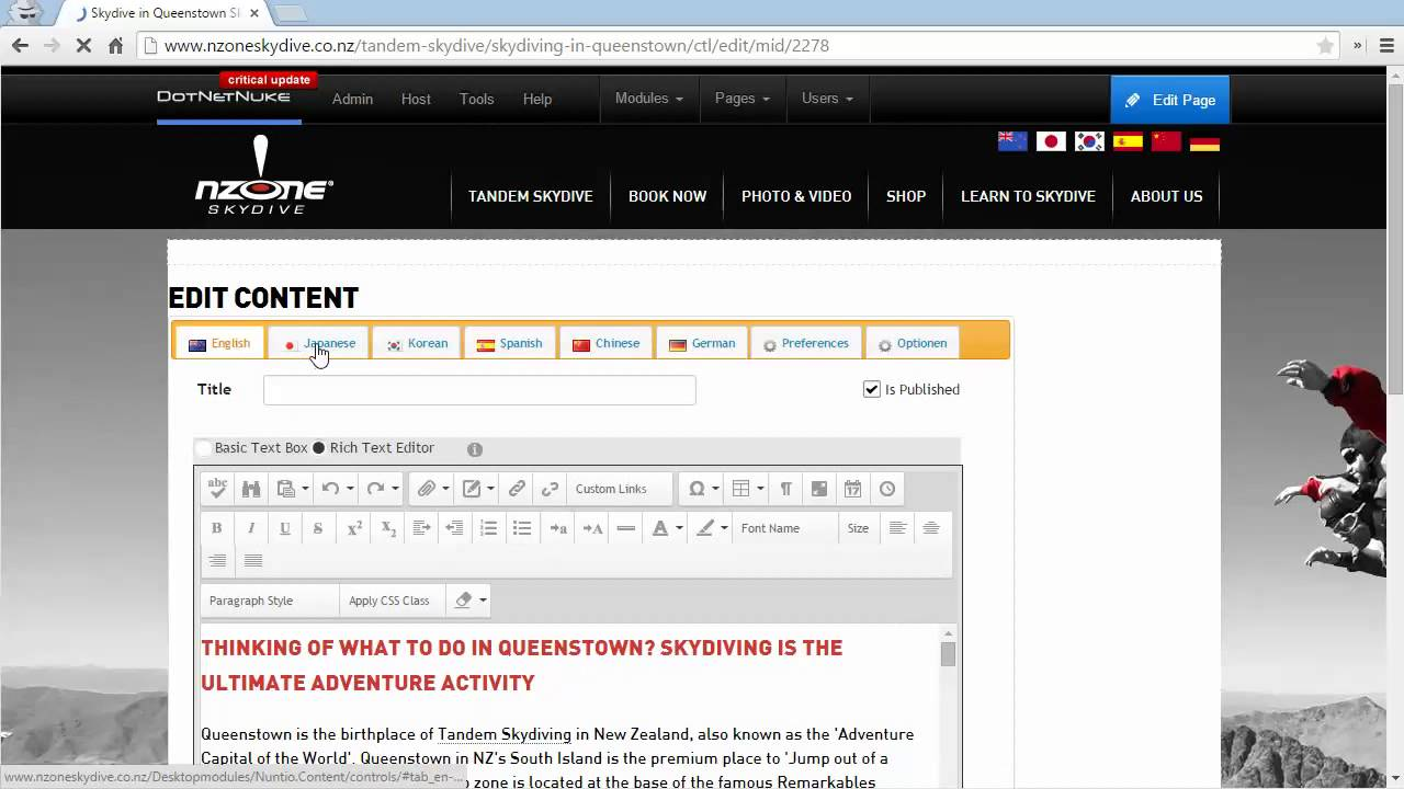 DNN Multi-Lingual Page Content Module Demo - YouTube