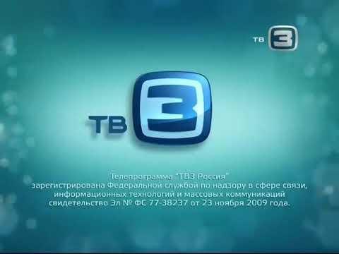 Рестарт эфира + смена логотипа (ТВ3, 15.08.2011)