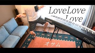 Love Love Love / 平井堅 (Covered by オサム)