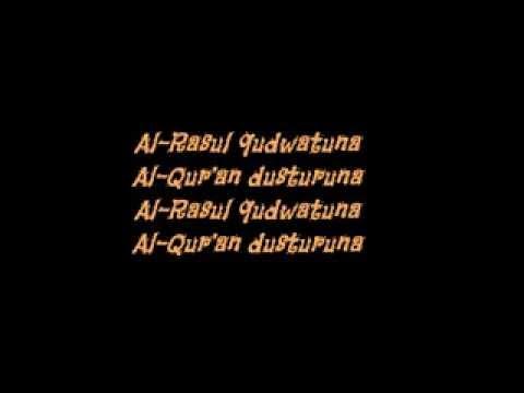 Shoutul Harokah  -Al AmaluLillah