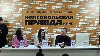 Пресс-конференция Дины Гариповой в КП-Кишинев 2