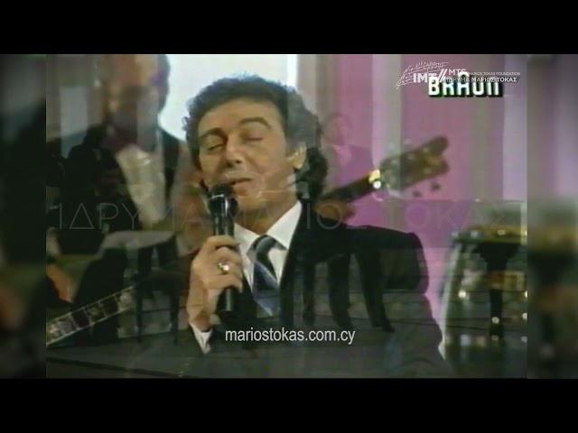 Φωτιά στα κόκκινα - Τόλης Βοσκόπουλος