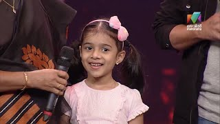 CuteNess Overloaded ..😍  | Super 4 Season 2