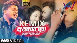 athaharala#pamathremix#AshanFernando Athaharala (Remix) - Ashan Fernando (Pamath Remix)|Pamath Tecnic Remix|Sinhala Remix Song|Sinhala DJ mp4 ...