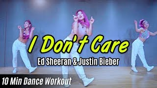 [Dance Workout] Ed Sheeran & Justin Bieber - I Don't Care | MYLEE Cardio Dance Workout | 마일리 다이어트 댄스