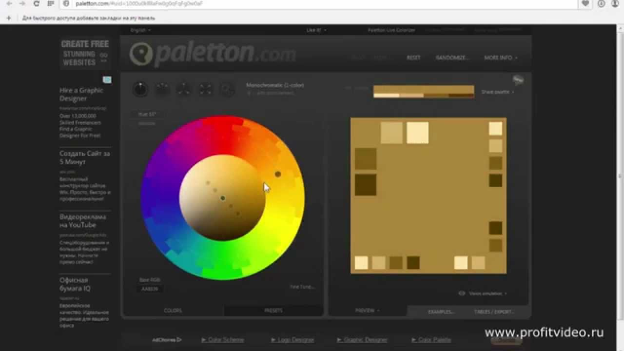 кулер цветовая схема