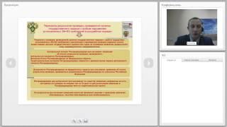 видео Экология региона » Регламент строительства