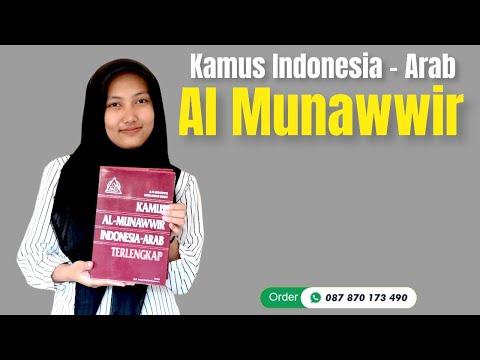 Kamus Bahasa Arab Terlaris - Kamus Al Munawwir Indonesia - Arab