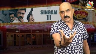 Singam 3 Review | Kashayam With Bosskey | Surya, Anushka, Shruthi Hassan | S3