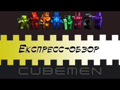 Кубические игры, Песочницы, Игры похожие на Minecraft