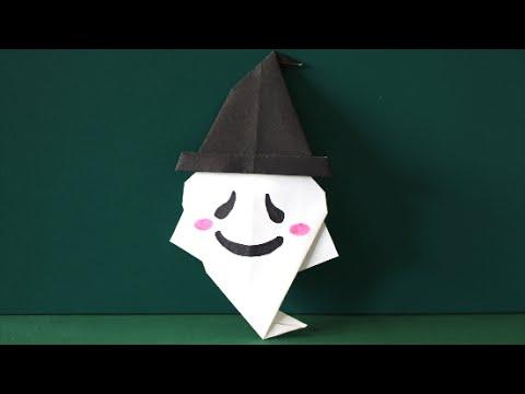 折り紙の:おばけ 折り紙-youtube.com